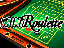 Оплата спинов электронной валютой в Mini Roulette